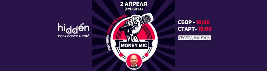 Money Mic Jam comedy