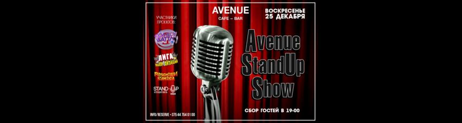 Avenue StandUp show