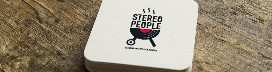 Stereo People