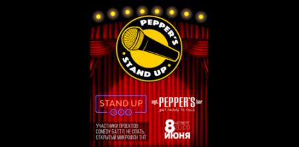 Pepper's Stand Up