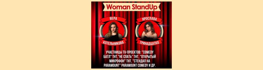 Woman Stand-Up