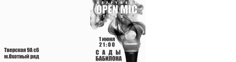 Happy Hour Open Mic