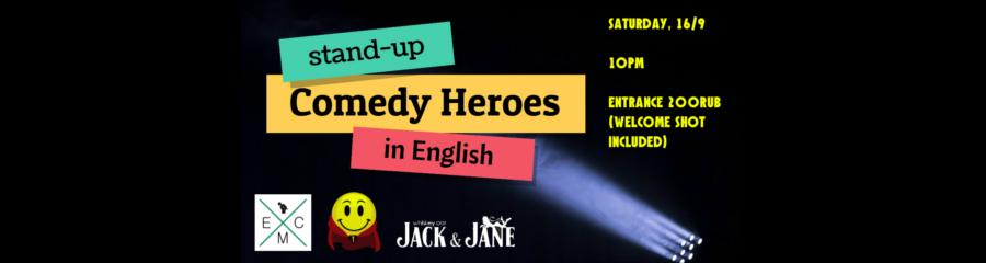 Saturday Night Stand-Up Party at Jack&Jane