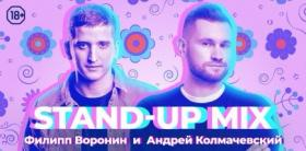 Stand-up Mix