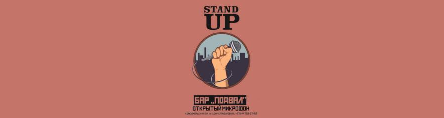 Stand Up in Podval