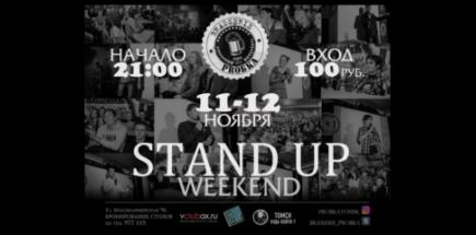 Stand Up Weekend