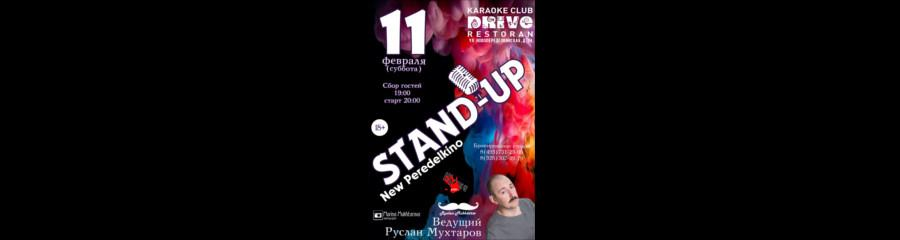 Stand-up New Peredelkino