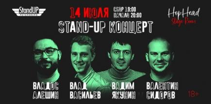 Stand-up концерт в Hop Head Stage Room